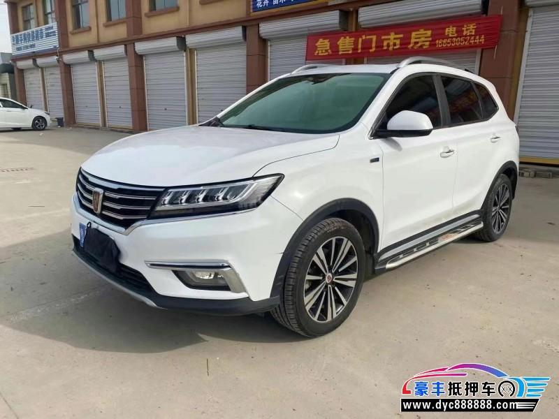 抵押车出售19年荣威RX5SUV