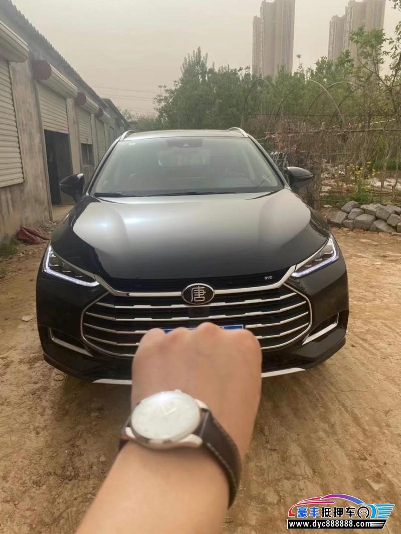 抵押车出售20年比亚迪唐SUV