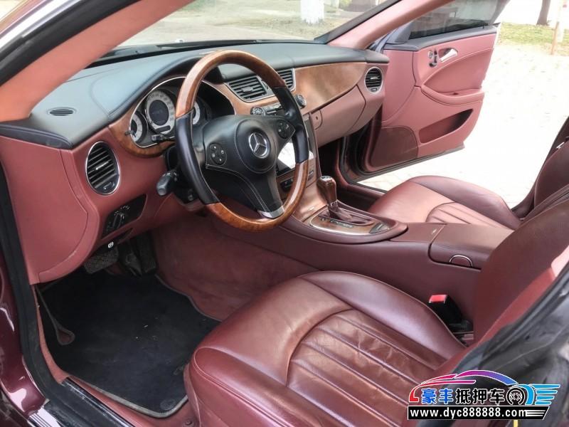 10年奔驰CLS轿车抵押车出售
