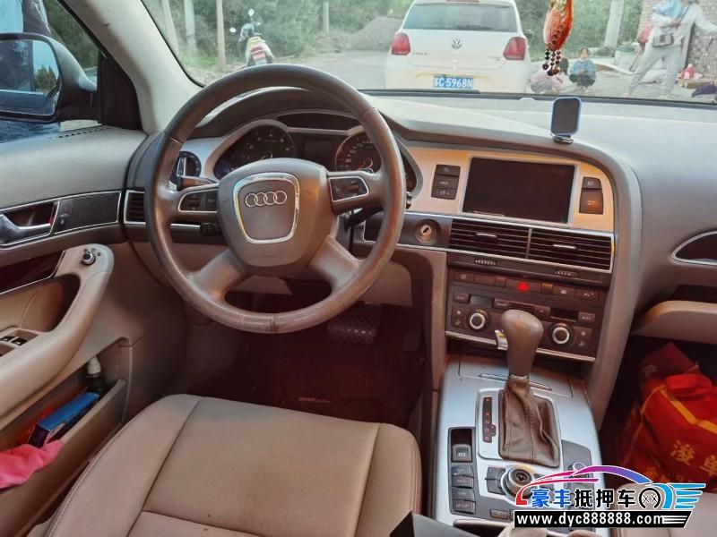 11年奥迪A6L轿车抵押车出售