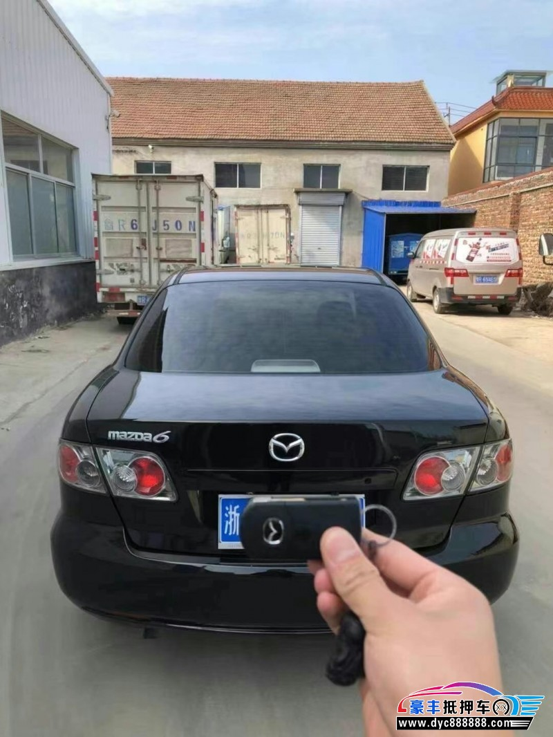 11年马自达6轿车抵押车出售