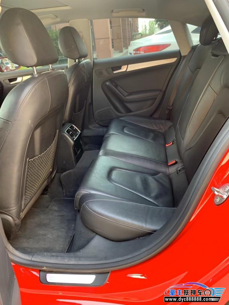 15年奥迪A5轿车抵押车出售