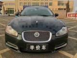 抵押车出售10年捷豹XF轿车