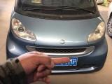 抵押车出售11年奔驰smart轿车