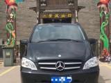 抵押车出售12年奔驰威霆MPV