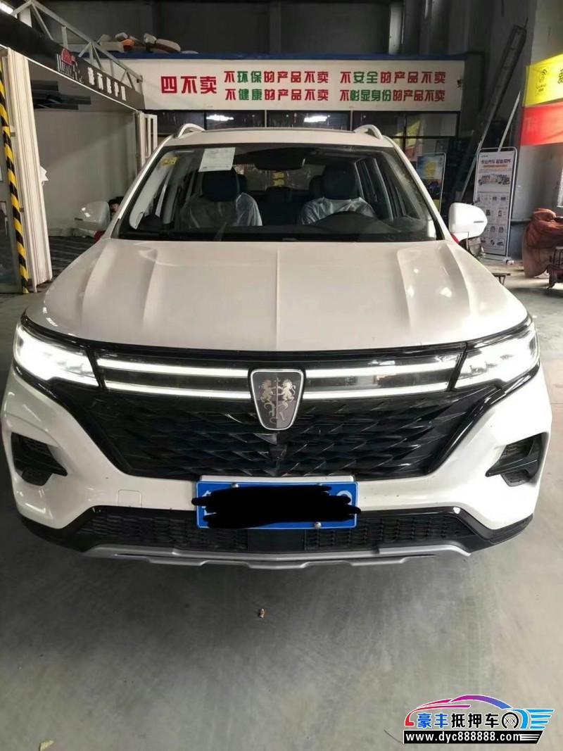 抵押车出售21年荣威RX5轿车