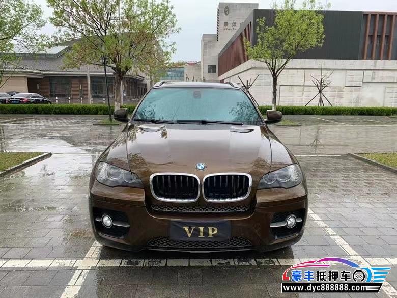 13年宝马X6轿车抵押车出售
