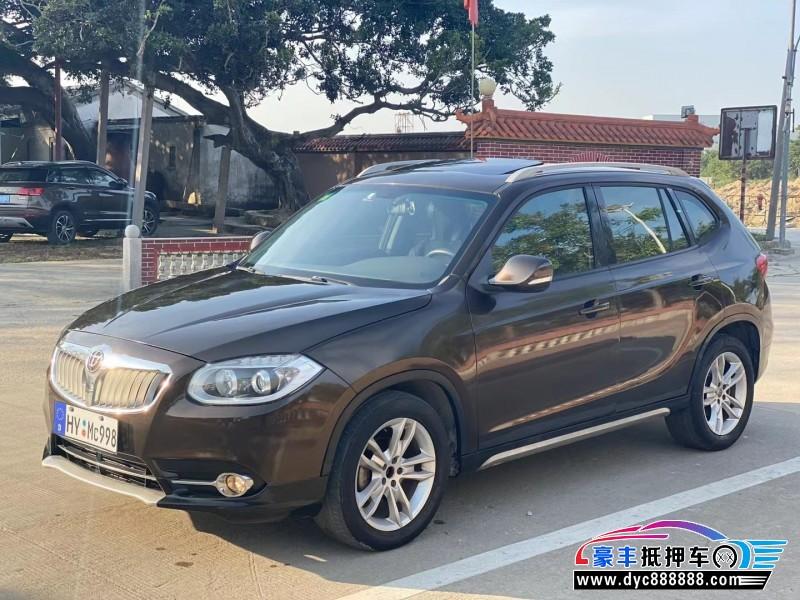 13年中华V3SUV抵押车出售