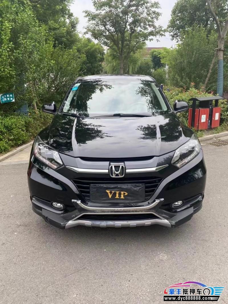 18年本田缤智轿车抵押车出售