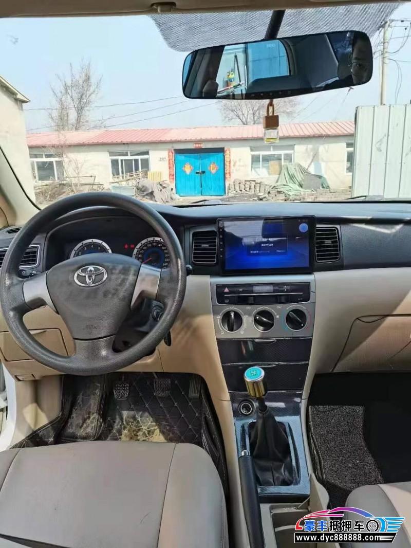 15年丰田花冠轿车抵押车出售