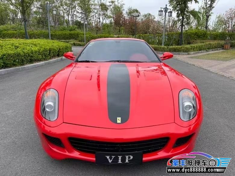 抵押车出售09年法拉利599 GTB跑车