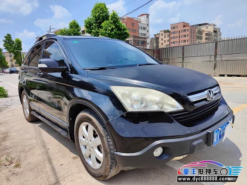 09年本田CR-VSUV抵押车出售