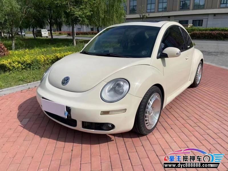 10年大众甲壳虫轿车抵押车出售