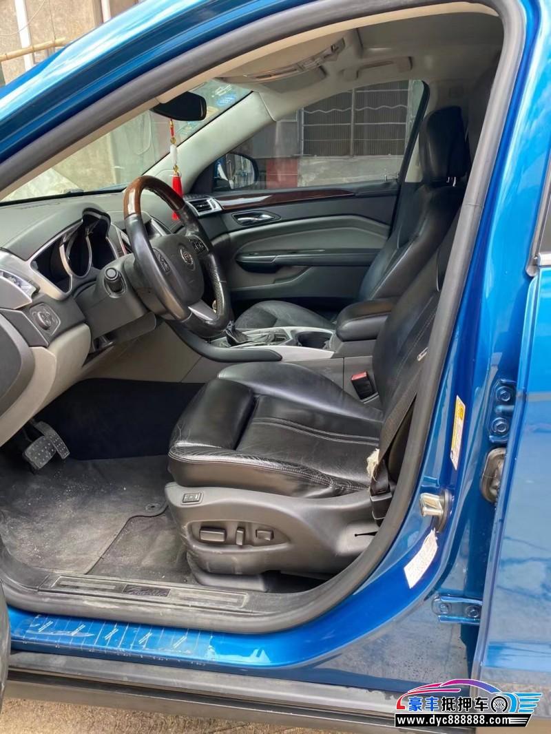 抵押车出售10年凯迪拉克SRX轿车