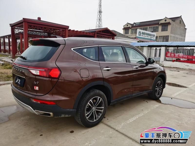 21年东风风光ix7MPV抵押车出售
