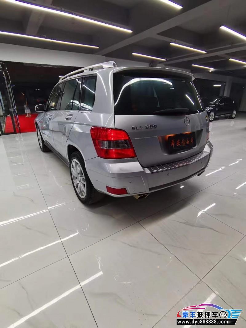 11年奔驰GLKSUV抵押车出售