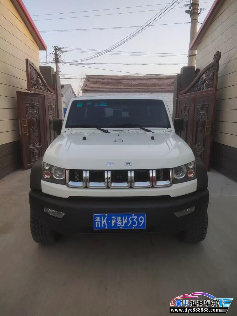 抵押车出售18年北京BJ40轿车