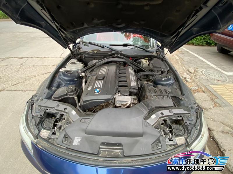 11年宝马Z4轿车抵押车出售