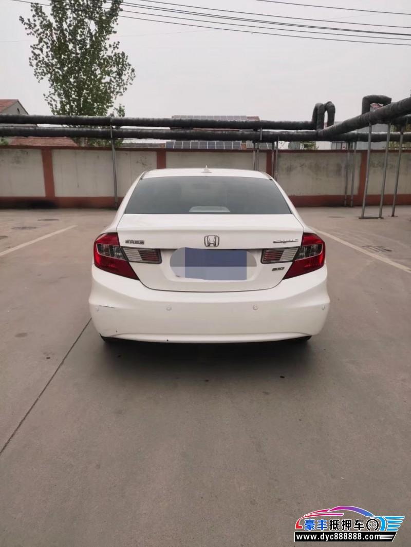 14年本田思域轿车抵押车出售