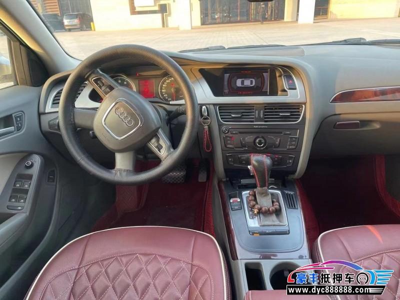 12年奥迪A4L轿车抵押车出售