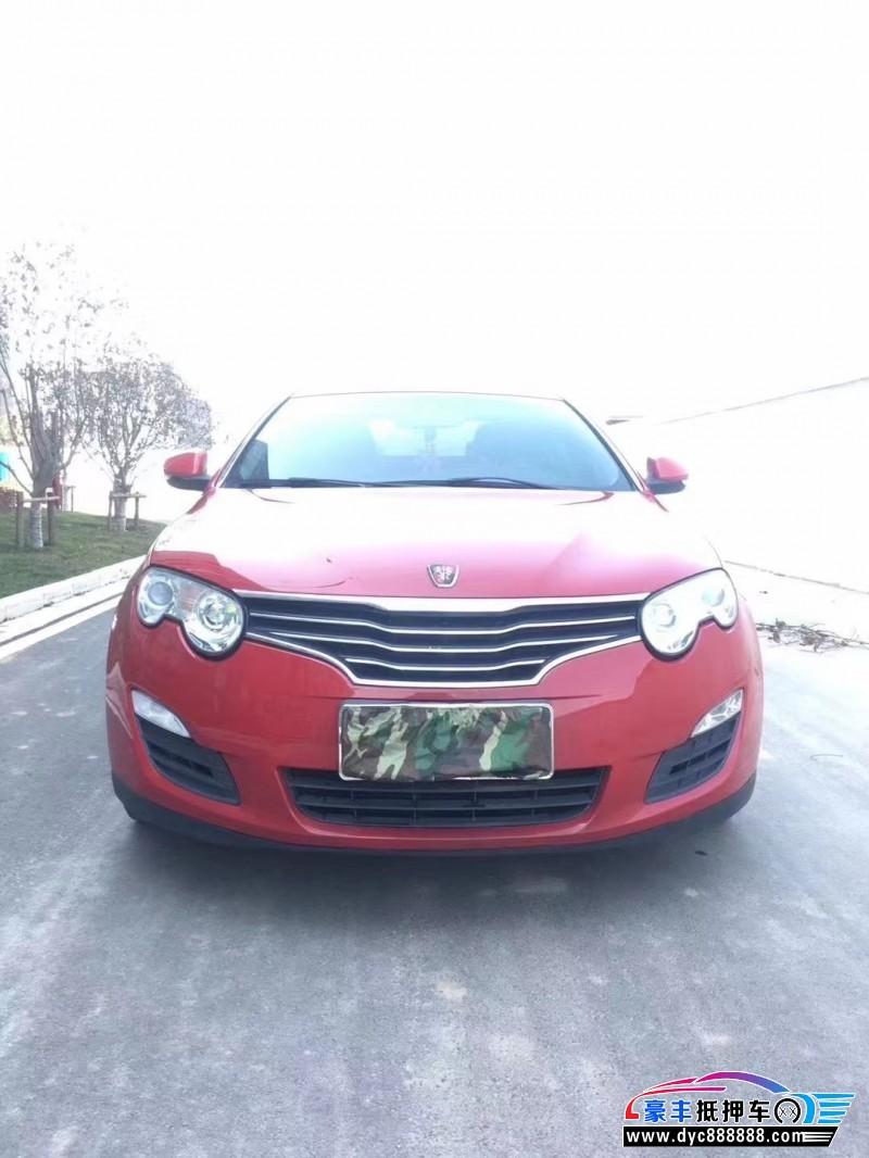 抵押车出售13年荣威550轿车