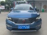 抵押车出售17年荣威RX5轿车