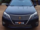抵押车出售14年丰田皇冠轿车