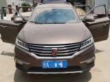 抵押车出售18年荣威RX5SUV