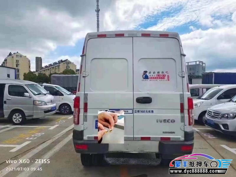 抵押车出售20年依维柯Iveco VISIONMPV