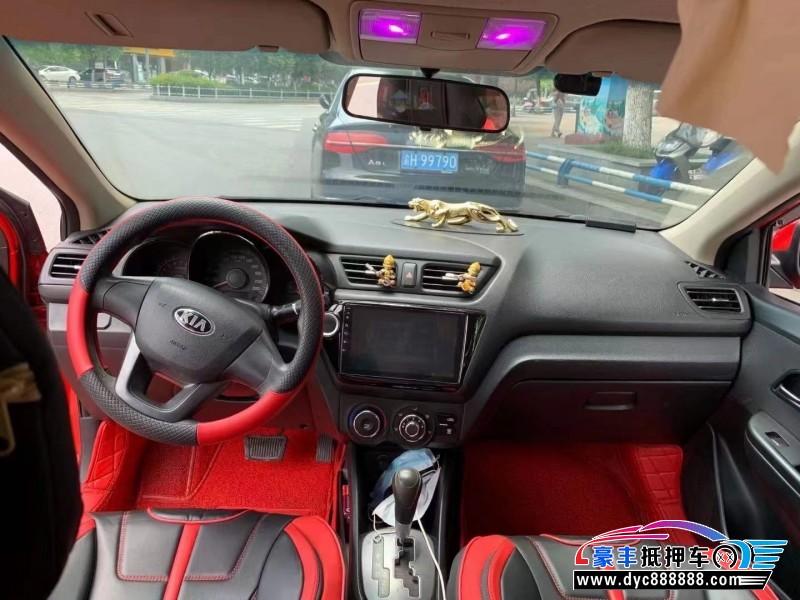 抵押车出售13年起亚K2轿车