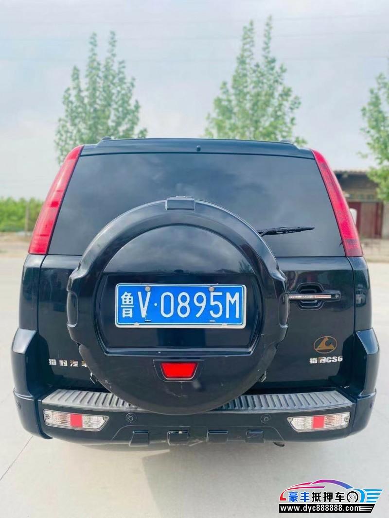 抵押车出售16年猎豹汽车CS6SUV