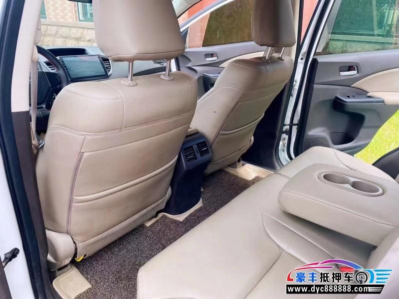 13年本田CR-VSUV抵押车出售