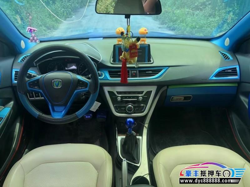 15年长安悦翔轿车抵押车出售