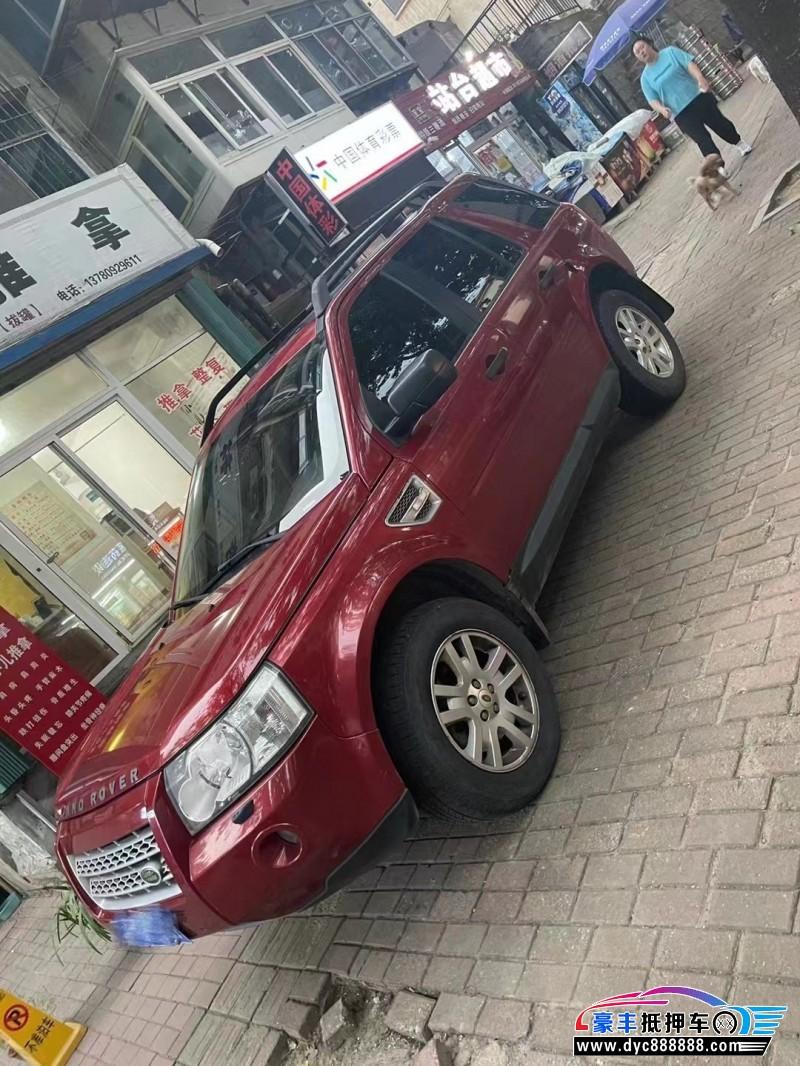09年路虎神行者SUV抵押车出售