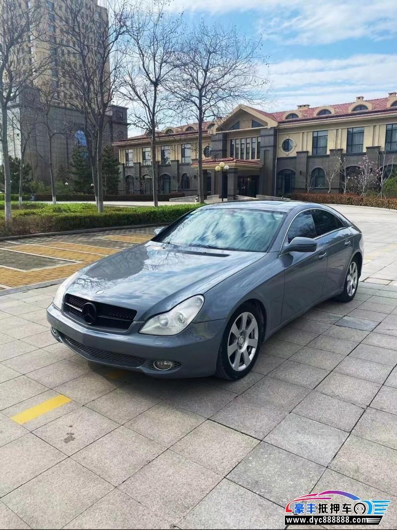 11年奔驰CLS轿车抵押车出售