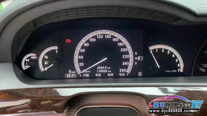 抵押车出售13年奔驰S轿车