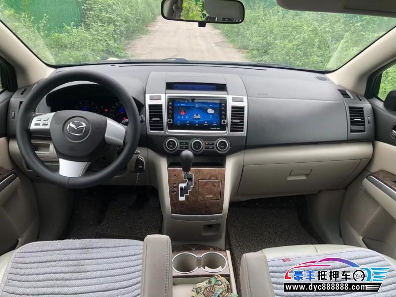 13年马自达8(进口)MPV抵押车出售