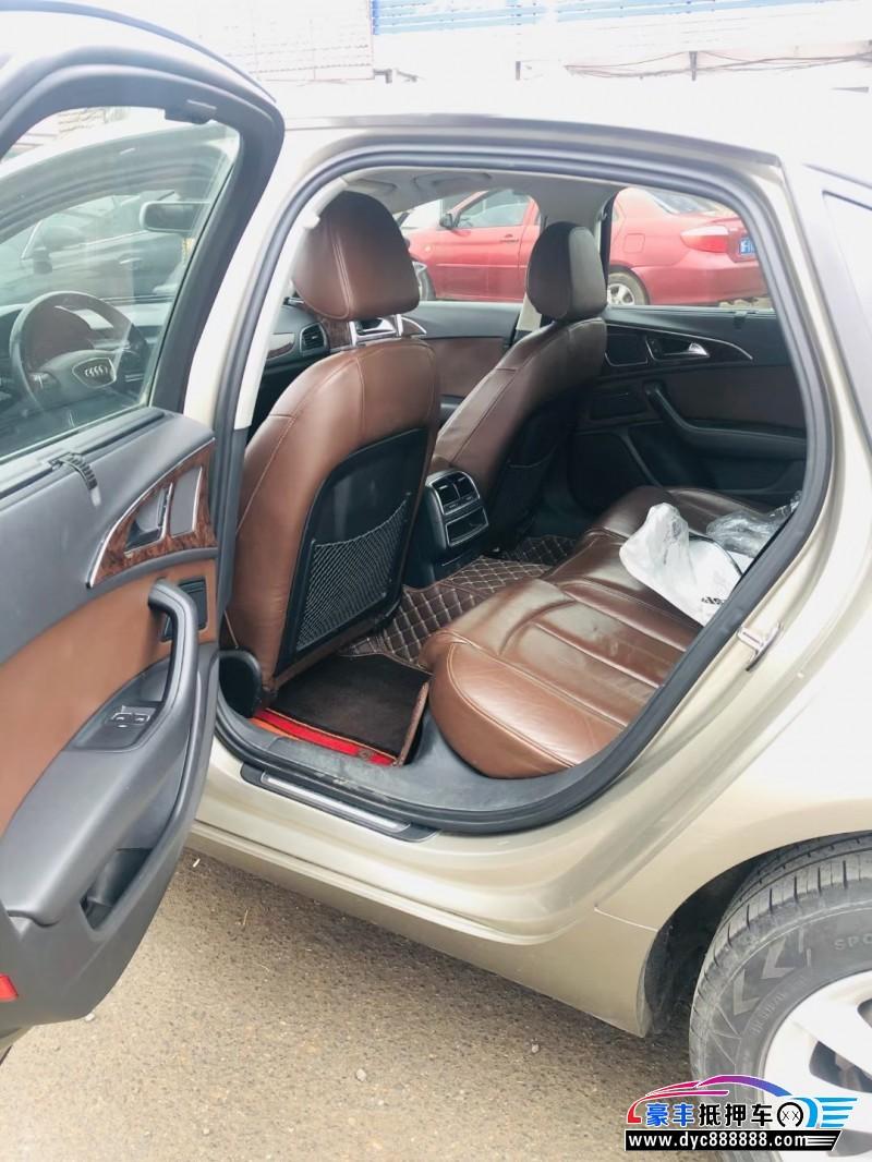 14年奥迪A6轿车抵押车出售