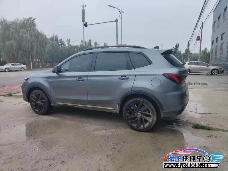 21年荣威RX5SUV抵押车出售