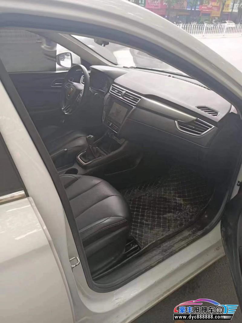 20年荣威i5轿车抵押车出售