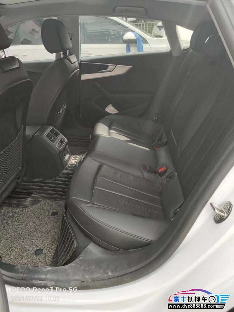 20年奥迪A5轿车抵押车出售