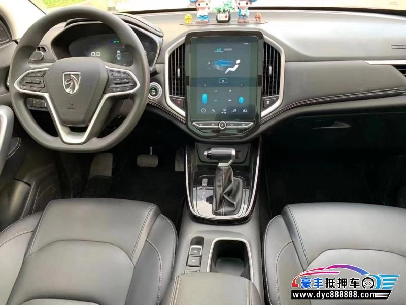20年宝骏宝骏530SUV抵押车出售