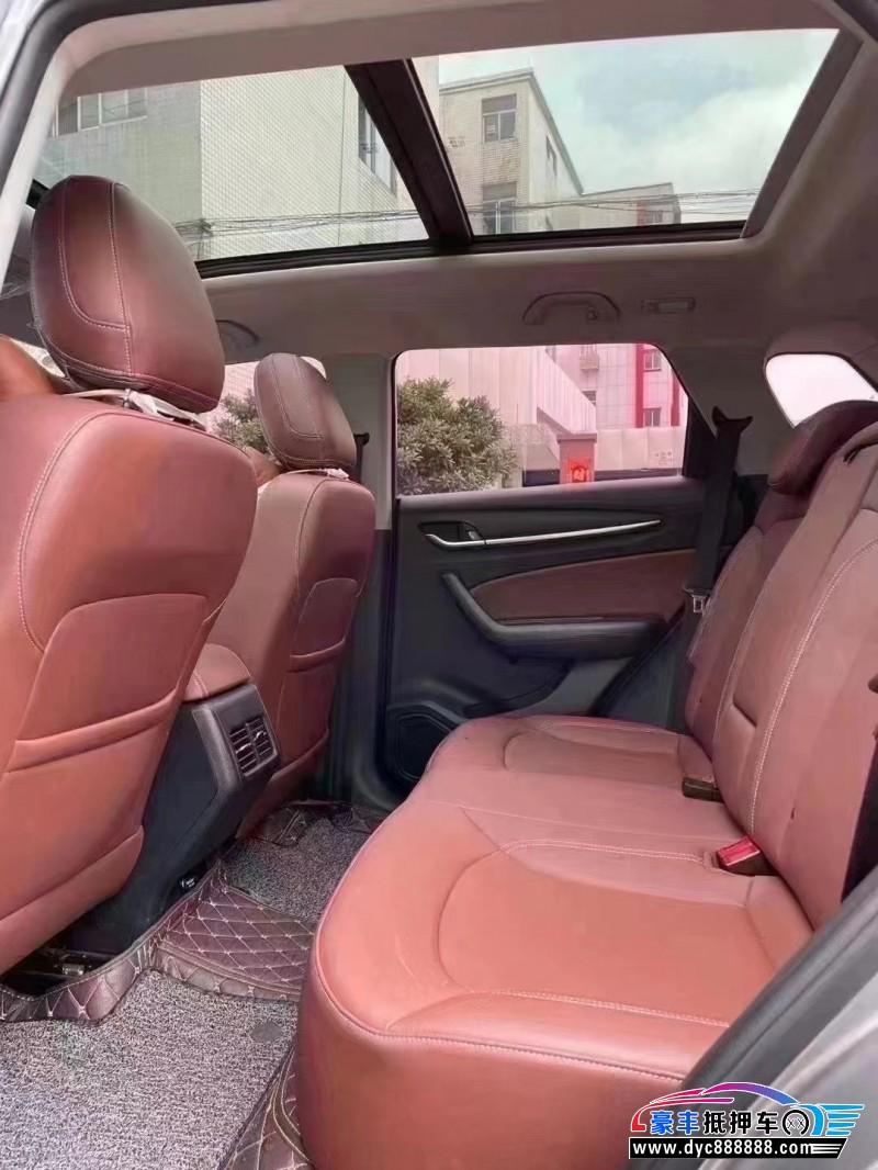 19年中华V6SUV抵押车出售