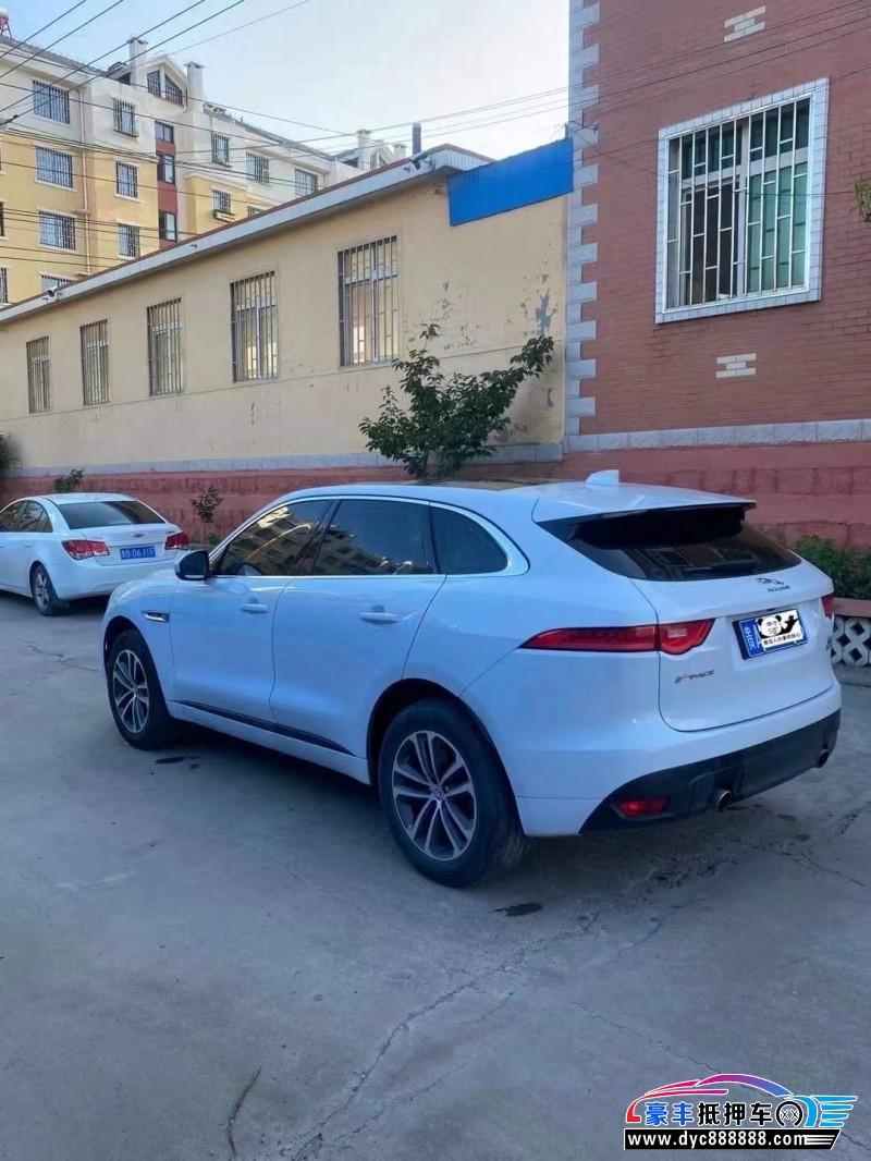 抵押车出售16年捷豹F-PACESUV