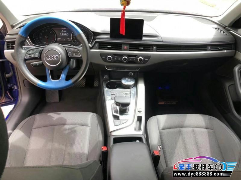 20年奥迪A4轿车抵押车出售