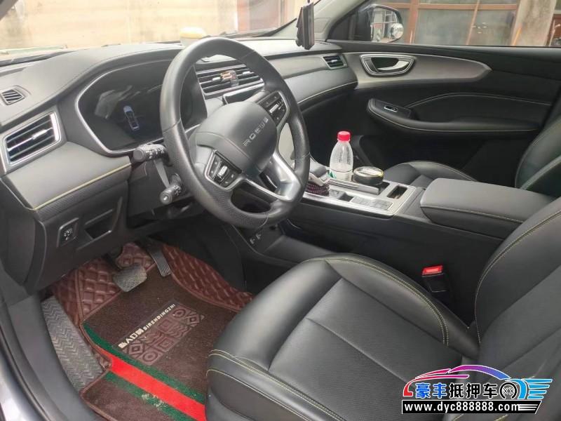 抵押车出售20年荣威RX5轿车