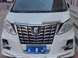 抵押车出售14年丰田埃尔法轿车