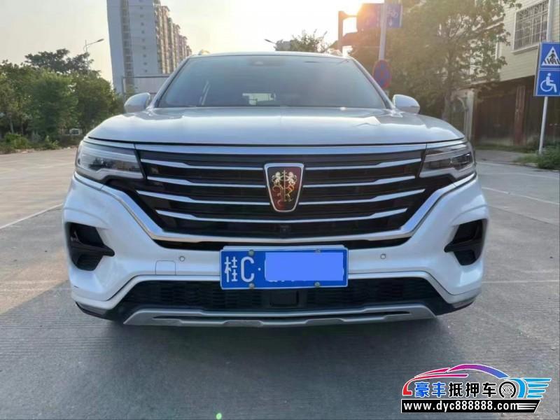 抵押车出售19年荣威RX5轿车