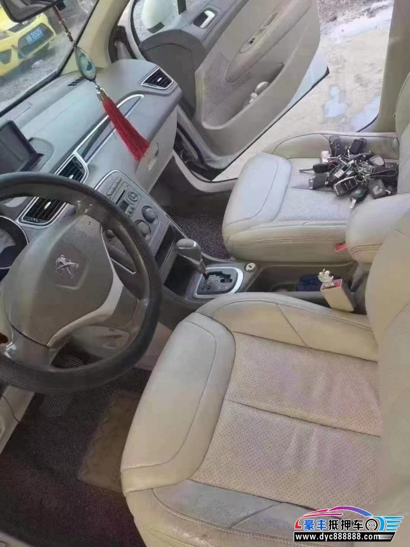 14年标致308轿车抵押车出售