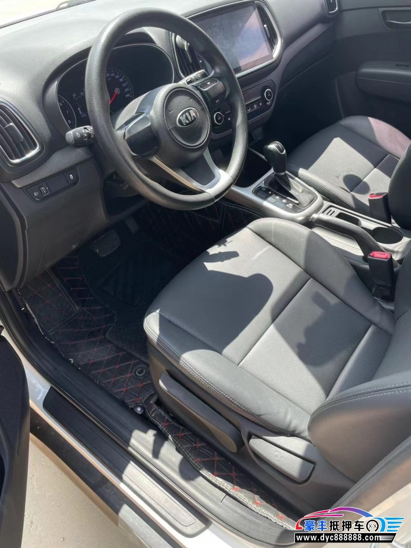 抵押车出售17年起亚KX3SUV